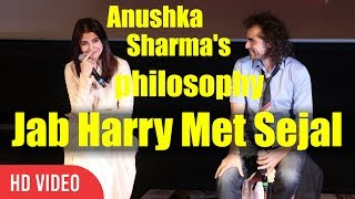 Watch Anushka Sharma's Philosophy  Funny Moment At Jab Harry Met Sejal Trailer LaunchCompany : ViralBollywood Entertainment Private LimitedWebsite : www.viralbollywood.comFacebook : https://www.facebook.com/viralbollywoodYoutube : https://www.youtube.com/viralbollywoodTwitter : https://www.twitter.com/viralbollywoodGoogle+ : http://google.com/+viralbollywoodInstagram : http://instagram.com/viralbollywood