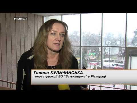 Відстояти Надію Савченко, або розірвати будь-які дипломатичні стосунки з РФ [ВІДЕО]