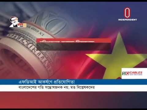 Many countries compete to attract foreign investment (10-07-2020)Courtesy:Independent TV