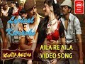 Aila Re Aila Haat Tichya Maila - Hindi karaoke with lyrics
