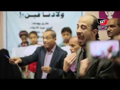 «أهالي النقل المختفون» ينظمون مؤتمر صحفي: احنا مش إرهابيين