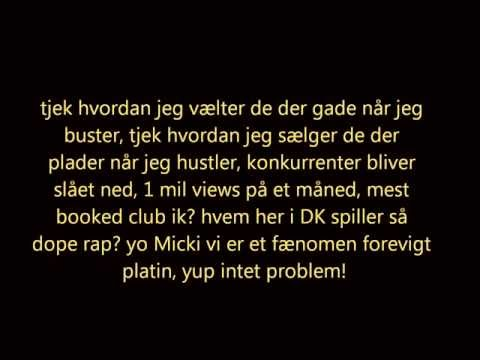 PlatinLyrics - Ny PULS musikvideo til singlen: Platin iTunes: http://itunes.apple.com/dk/album/platin/id525398581?i=525398582&l=da Spotify: http://open.spotify.com/track/1R...