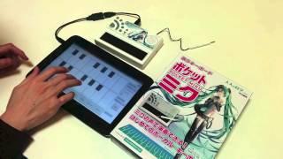eVY1 キーボード YouTubeビデオ