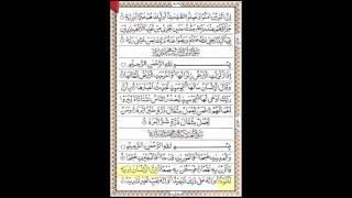 Please watch in FULL HD (1080p HD) to read the Quran.100. Surah Al-Adiyat {Sudais} [15 Line - Quran Line for Line] [Full HD 1080p]