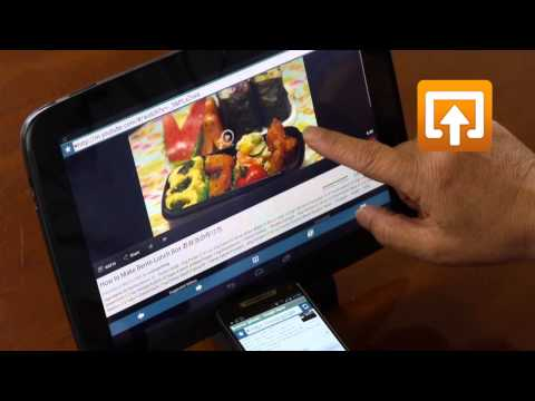 Video of ScreenShare (tablet)