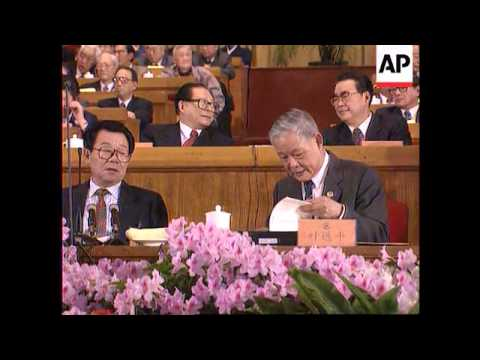 China-Chinese People's Political Consultative Conf