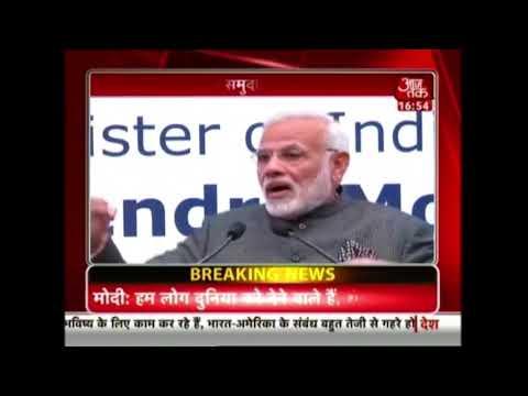 LIVE: PM Modi Addresses Indian Diaspora In Manila During The ASEAN Summit