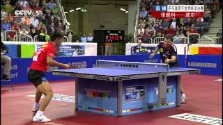 2014 Men's World Cup SF2: ZHANG Jike - BOLL Timo [HD] [Full Match/Chinese]
