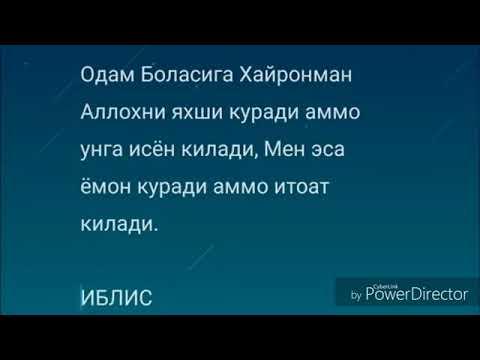 Узбек тилтда кино 2018 (видео)