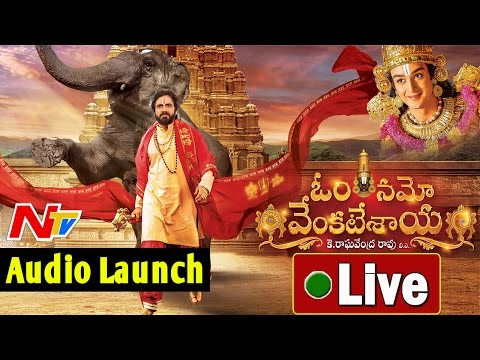 Om Namo Venkatesaya Audio Launch LIVE   Nagarjuna   Anushka   K Raghavendra Rao   NTV (видео)