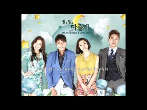 Moon and Stars for You - '별도 달도 따줄게' OST Moon and Stars For You C-REAL 씨리얼.