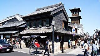 Kawagoe Japan  City pictures : Old Edo Town Kawagoe - Saitama ᴴᴰ ● 川越 埼玉
