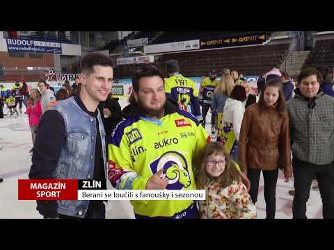 TVS: Sport 25. 3. 2019