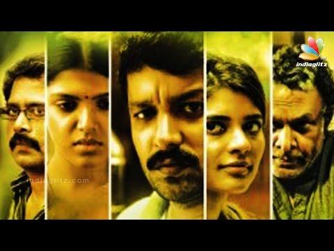 Realistic-Thriller-Kuutramey-Thandanai-Manikandan-Vidharth-Aiswarya-Rajesh