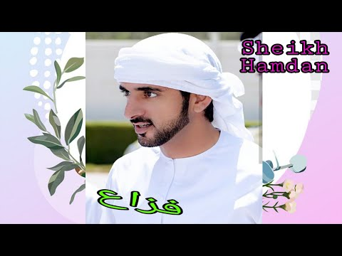 Sheikh Hamdan crown prince of Dubai UAE Fazza    26012019
