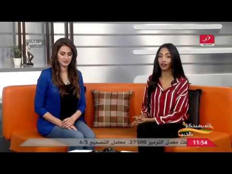 لقاء المفوضة الارشادية حنان ابو قبيطة على قناة الفلسطينية