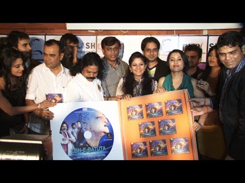 Music Launch Of Movie Ebn E Batuta