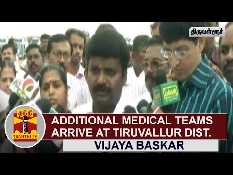 Additional-Medical-Teams-arrive-at-Tiruvallur-District--Vijaya-Baskar-Health-Minister