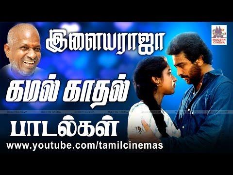 Ilaiyaraja Kamal Love Songs