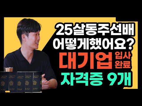 (☆경축☆)폴리텍대학 구미캠퍼스 선배님 인생카페 출연
