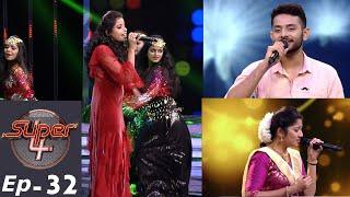 Video Super 4 I Ep  32 - Amazing performance of our stars | Mazhavil Manorama MP3, 3GP, MP4, WEBM, AVI, FLV Juni 2018