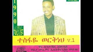 Tesfaye Workneh - Fikir Bene Lay