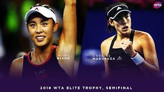 Wang Qiang vs. Garbiñe Muguruza | 2018 WTA Elite Trophy Semifinals | WTA Highlights