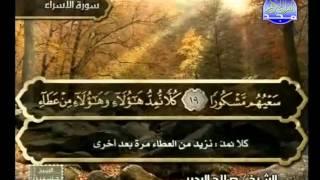 HD الجزء 15 الربعين 1 و 2  : الشيخ صلاح البدير