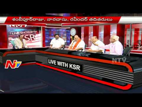 TRS and Congress Merger or Alliance for MLC Elections | KSR Live Show | Part 02 30 November 2015 11 54 AM