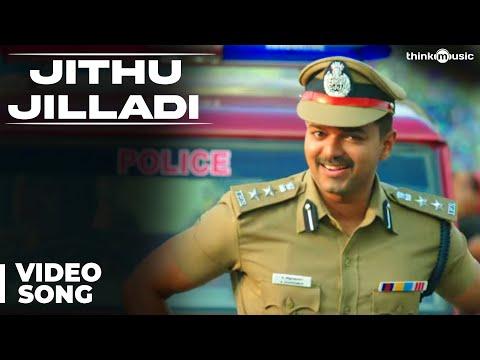 Jithu Jilladi Official Video Song - Theri Movie