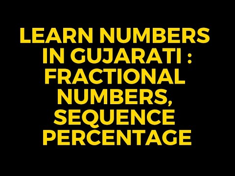 Gujarati indesign - http://learn-gujarati-from-english.blogspot.com/2014/01/fractional-numbers-sequence-percentage.html Blog from Kaushik Lele which helps you learn Gujarati thr...