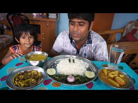 eating show with father and daughter | eating egg curry and dal and pat shak vaja