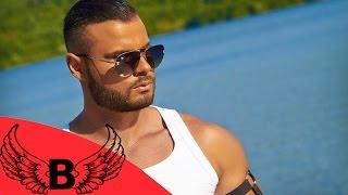 Blago Borisov vídeo clipe Няма Да Те Спирам (feat. Slavena)