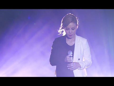160609 李佳薇 Jess Lee《愛的風暴》新歌演唱會:學會不堅強