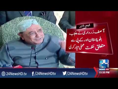 Asif Zardari prepares strategy for Punjab, Balochistan and KP