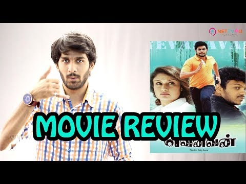 Yevanavan Movie Review
