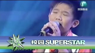 Video Shawn Tok 卓轩正 - 爱你不是爱给别人看 (Campus 校园 Superstar 2007) MP3, 3GP, MP4, WEBM, AVI, FLV Desember 2018
