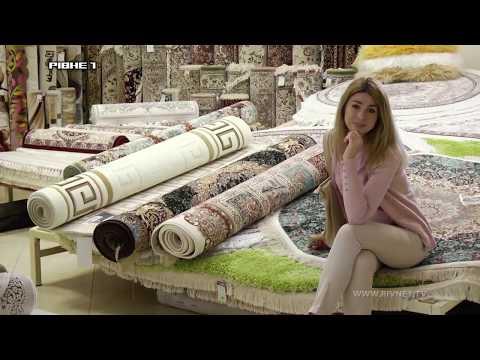 Рівне: як купити безпечні килими? [ВІДЕО]