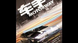Nonton #Recensione film: Motorway (2012) Film Subtitle Indonesia Streaming Movie Download