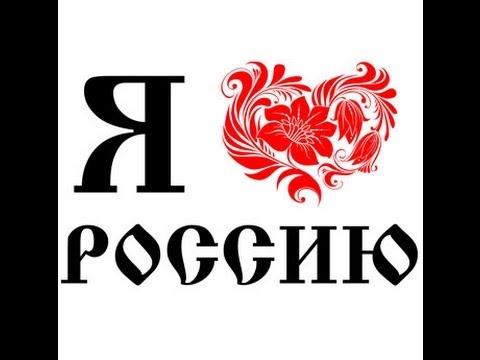 Học tiếng Nga – Bài 1
