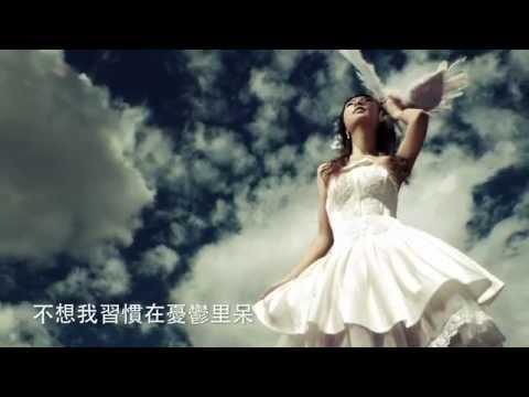 周柏豪 Pakho Chau - 小孩 Child (Lyrics Video)