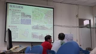 081* 變更臺南市中西區都市計畫(細部計畫)(「停18」…