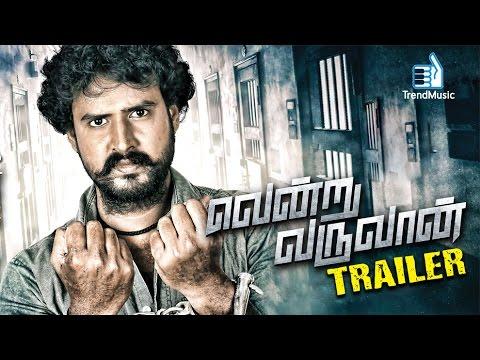 Vendru Varuvaan trailer HD