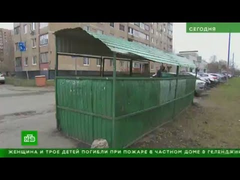 Мусорная будка убила ребенка на глазах у прохожих - DomaVideo.Ru