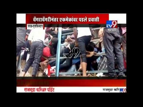 Ινδία: Δεκάδες άτομα ποδοπατήθηκαν μέχρι θανάτου