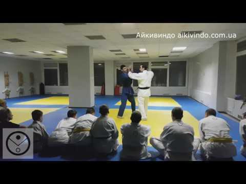 Айкивиндо. Цуки кайтен наге. Kaiten nage aikido. Aikido Lessons. Клуб Айкивиндо Исток. Харьков. Боевые искусства. http://aikivindo.com.ua