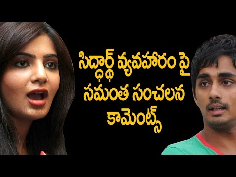 Video Samantha Sensational Comments on Sidharth Behaviour - Silver Screen download in MP3, 3GP, MP4, WEBM, AVI, FLV January 2017