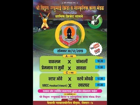 VRCC TROPHY 2019- PENDHAR  DAY 04