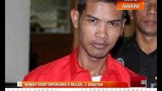 Video Mamat Exist dipenjara enam bulan, satu sebatan MP3, 3GP, MP4, WEBM, AVI, FLV Agustus 2018