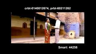 Balaram Sitaram Full Teej Song